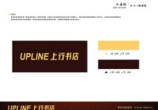 上海地铁 上行书店 标准矢量LOGO图片
