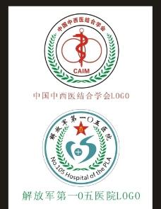 医院LOGO标志图片