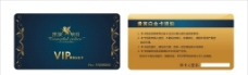 凯旋华府VIP卡图片