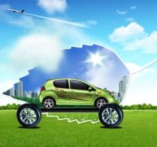 环保汽车海报图片