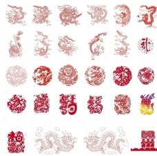 2012龙年元素 龙纹标志