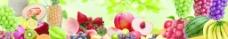 水果系列图片
