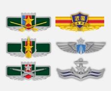 中国军人胸标LOGO