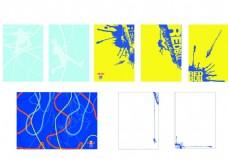 红牛创意设计画册封面