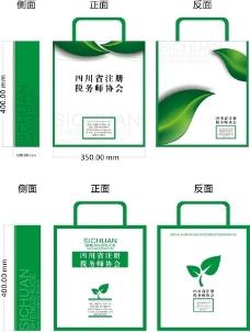 环保手提袋图片