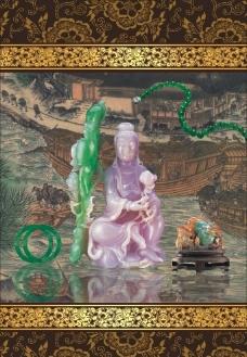 翡翠玉器图片
