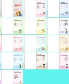2012年儿童台历模板图片