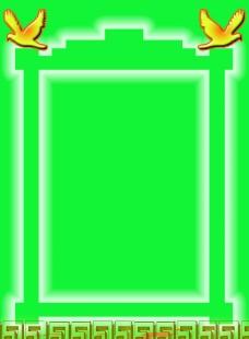 绿色相框图片
