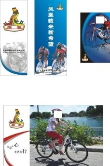 凤凰自行车图片