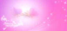 粉色背景圖片