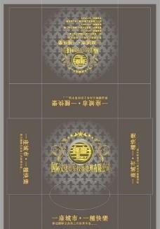 纬度纸巾盒设计图片