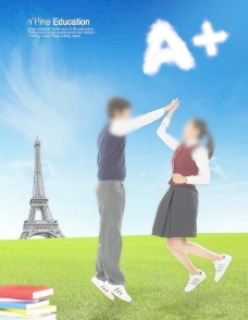 中学生学习教育海报图片