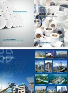 中亚画册图片