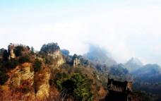 武当云雾图片