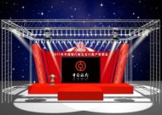 中国银行舞台设计图片