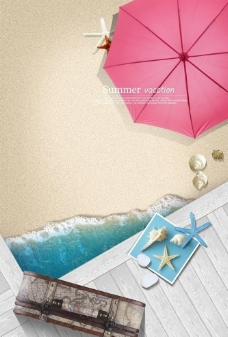 海洋沙滩休闲图片