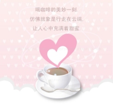 美味咖啡图片