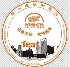 奶茶封口膜圖片