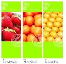 水果包柱图片