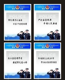 公安局警务文化图片