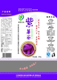 紫薯塑料包装袋图片
