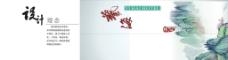 藝海大酒店牙具包裝設計圖片